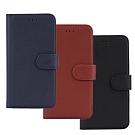亞古奇 Samsung Note 8 柔軟羊紋二合一可分離式兩用皮套-藍棕黑