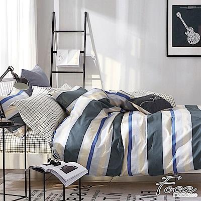 FOCA寫意生活-加大-100%精梳純棉四件式兩用被床包組