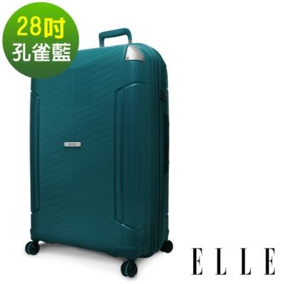 ELLE TimeTraveler系列-28吋特級極輕PP行李箱- 孔雀藍 EL31232