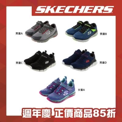 [時時樂] SKECHERS 獨家限定 休閒運動鞋 男童/女童運動鞋