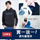 EDWIN 週慶限定百搭T恤任選兩件2980