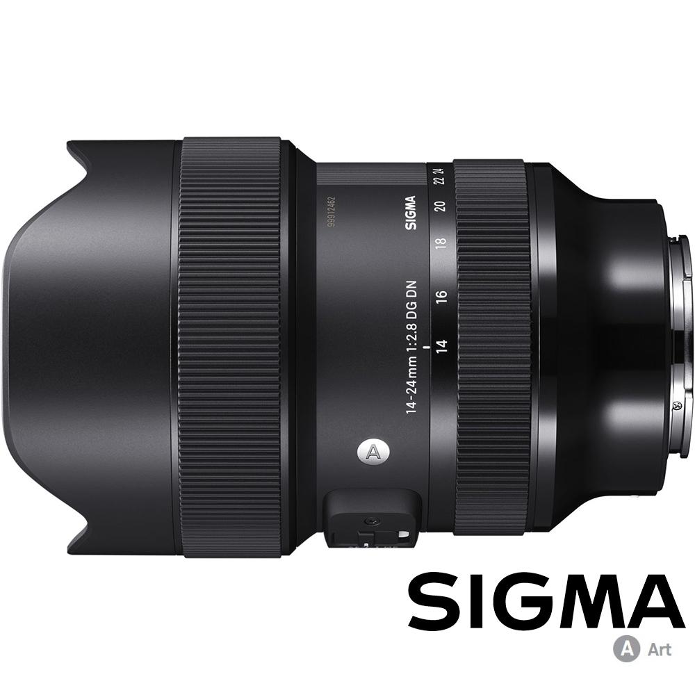 SIGMA 14-24mm F2.8 DG DN Art (公司貨) 微單眼鏡頭