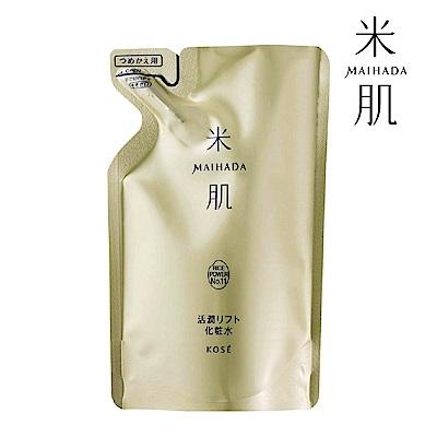 【KOSE 高絲】米肌 活潤緊緻化粧水(補充包) 110ml