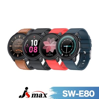 JSmax SW-E80 AI智慧健康管理時尚手錶