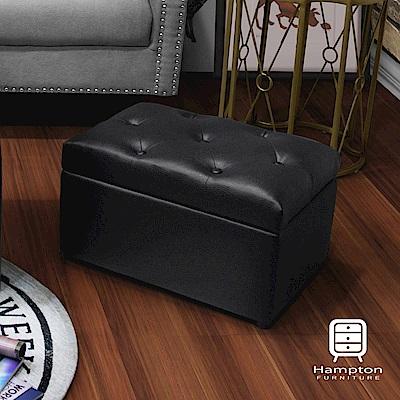 漢妮Hampton-莫里斯拉扣儲物椅凳(小)-皮面黑