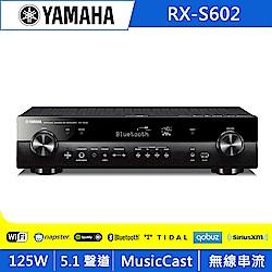 YAMAHA山葉 5.1 聲道 AV 擴大機 RX-S602