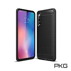 PKG For:小米9 手機殼時尚碳纖紋路+抗指紋