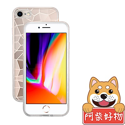 阿柴好物 Apple iPhone 7/8 3D造型TPU軟殼