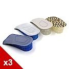糊塗鞋匠 優質鞋材 B26 雙層矽膠增高墊 隱形增高 半墊 天鵝絨 3雙