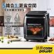 【CookPower鍋寶】12L智慧多功能氣炸烤箱AF-1210BA product thumbnail 2