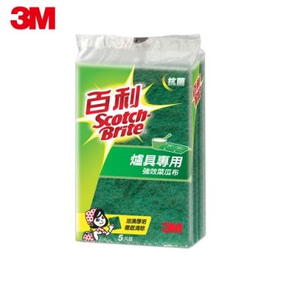 3M 百利餐廚爐具專用菜瓜布(30入)