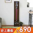 5折↘原價1380元 Home Feeling 收納架/手持式吸塵器掛架/Dyson(2色)