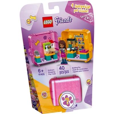 樂高LEGO Friends系列 - LT41405 購物秘密寶盒 安德里亞