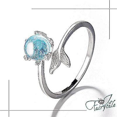 iSFairytale伊飾童話 人魚之淚 藍水晶珠開口戒指