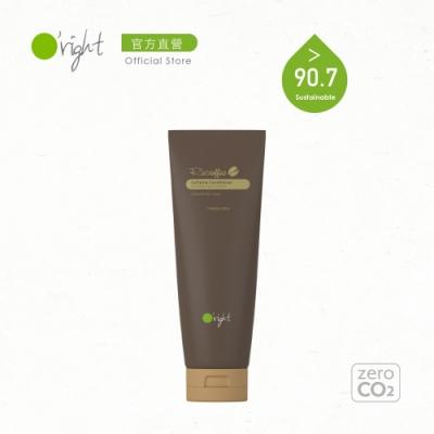 O right 歐萊德 咖啡因護髮素250ml(所有髮質)
