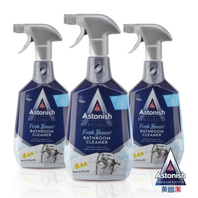 Astonish英國潔 抑菌除污浴廁清潔劑3瓶(750mlx3)