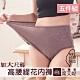 席艾妮SHIANEY 台灣製造(5件組)超加大尺碼 緹花褲面內褲 孕婦也適穿 product thumbnail 1
