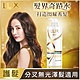 LUX 麗仕 柔亮強韌潤髮乳 750ml product thumbnail 1