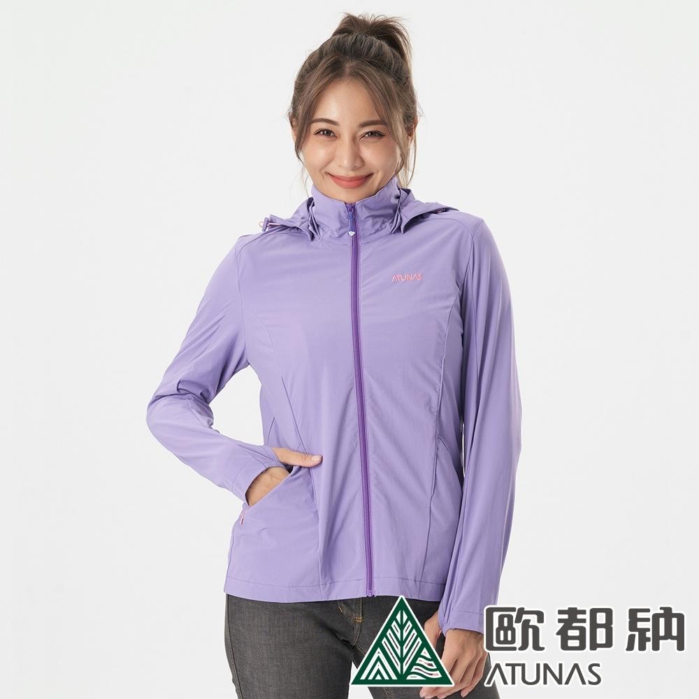 【ATUNAS 歐都納】女款蚊瘋不動防曬驅蚊輕薄風衣外套A1GA2006W粉紫