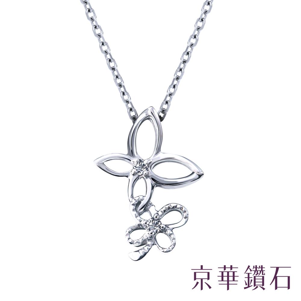 京華鑽石 幸運之蝶 0.02克拉 10K鑽石項鍊