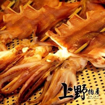 【上野物產】鮮嫩烤魷魚串 x8隻(120g土10%/隻)