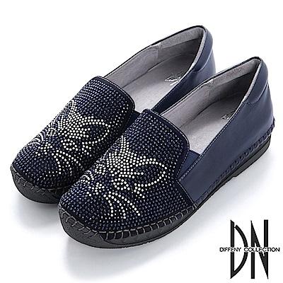 DN 俏皮水鑽 舒適真皮拼接休閒鞋-藍