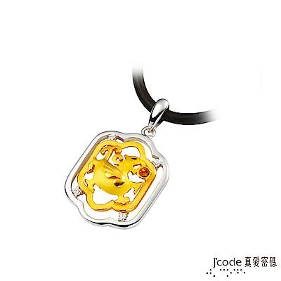 J code真愛密碼金飾 發財貔貅黃金/純銀/水晶男墜子 送項鍊