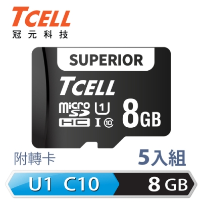 TCELL冠元 SUPERIOR microSDHC UHS-I U1 80MB 8GB 記憶卡 (5入組)