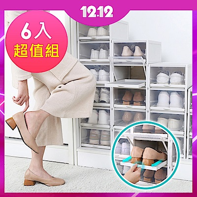 【Effect】男女鞋兼用加厚抗壓環保抽拉鞋櫃(2組6入超值組) [限時下殺]