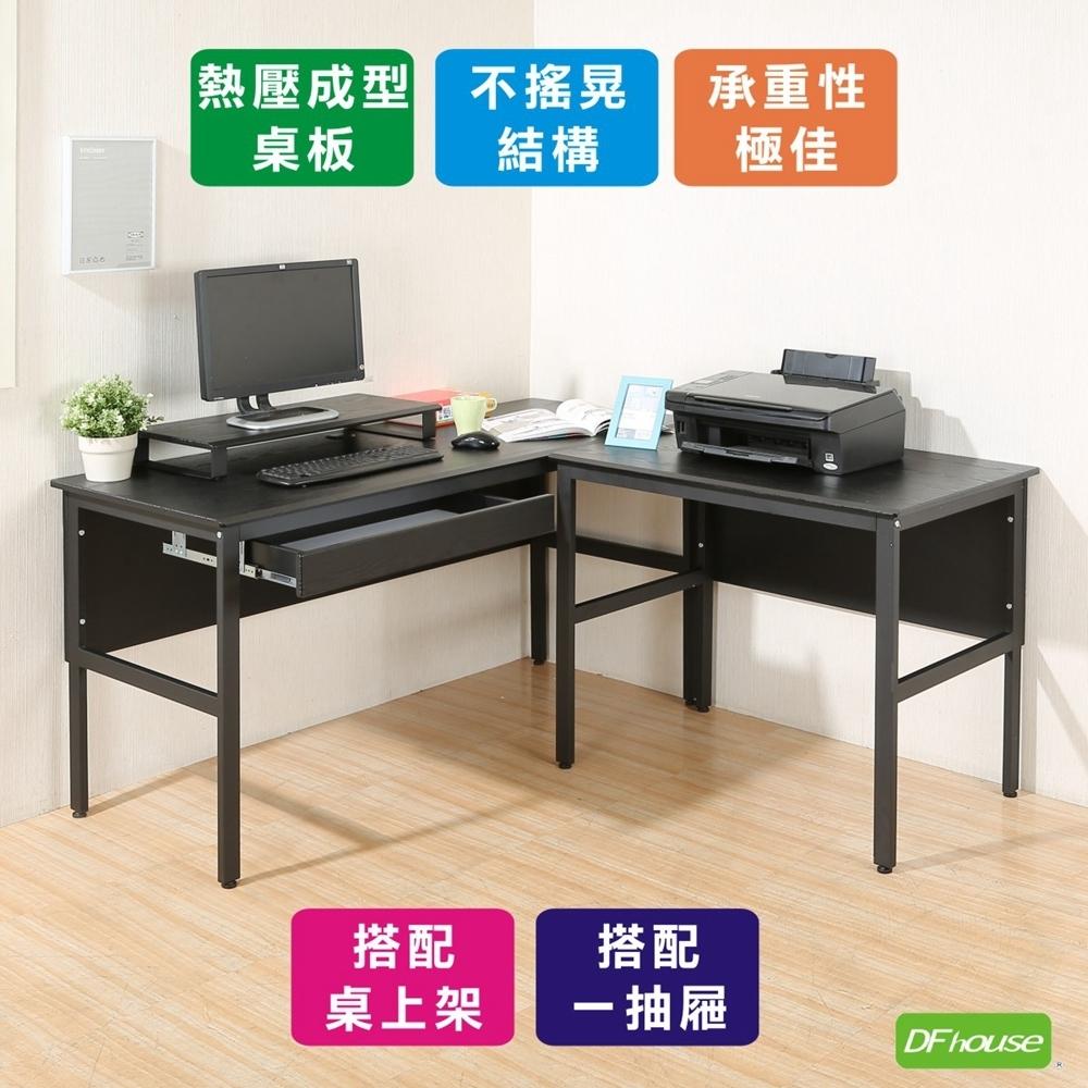 DFhouse頂楓150+90公分L型工作桌+1抽屜+桌上架 150*150*76