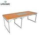 LIFECODE 竹紋加寬鋁合金BBQ燒烤桌198x80cm(三段高度)
