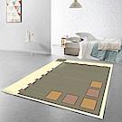 范登伯格 - 英派爾 進口地毯 - 城市 (灰) (155 x 230cm)