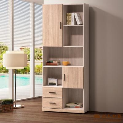 日本直人木業-ERIC原切木收納80公分書櫃