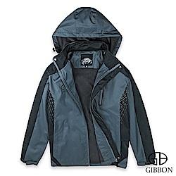 GIBBON 保暖細刷毛防風防水連帽外套-二色