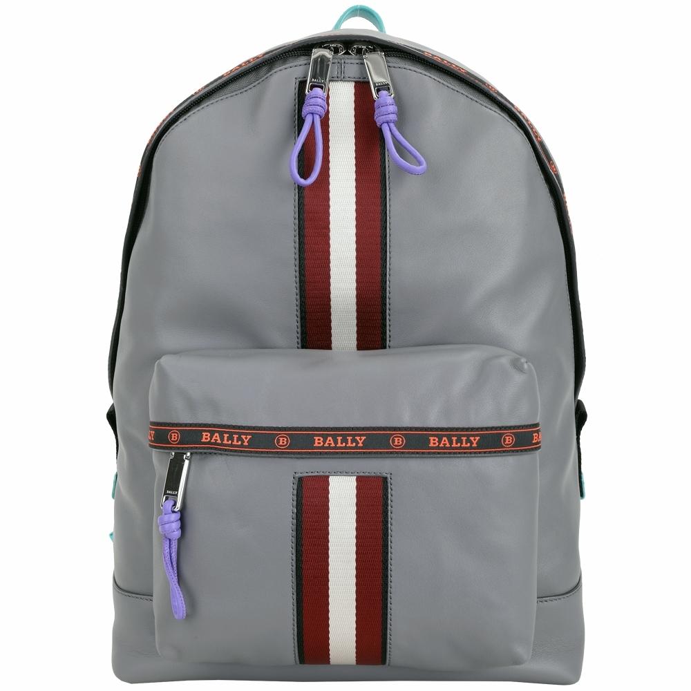 BALLY Harper 紅白織帶撞色細節牛皮後背包(灰色)