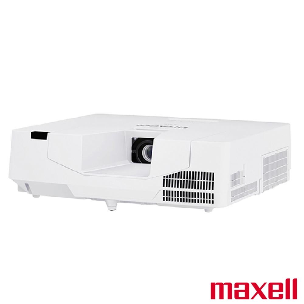 MAXELL MP-EX5002 XGA 商務投影機(5300流明)