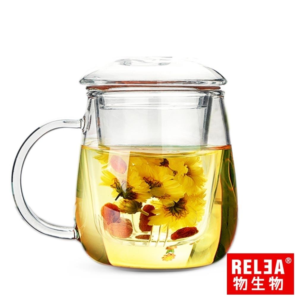 RELEA物生物 500ml大蘑菇耐熱玻璃泡茶杯(附濾茶器)