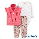 Carter's 荷葉背心3件組套裝