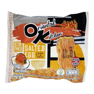 MAMA OK牌 泰國 鹹蛋味乾拌麵(85g)