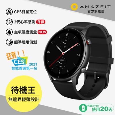 [時時樂限定] Amazfit 華米GTR2e 特仕升級版智慧手錶 晶石黑 健康智能運動GPS心律監測