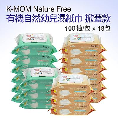 韓國MOTHER-K純淨自然幼兒濕紙巾(100抽/18包)-掀蓋柔花款