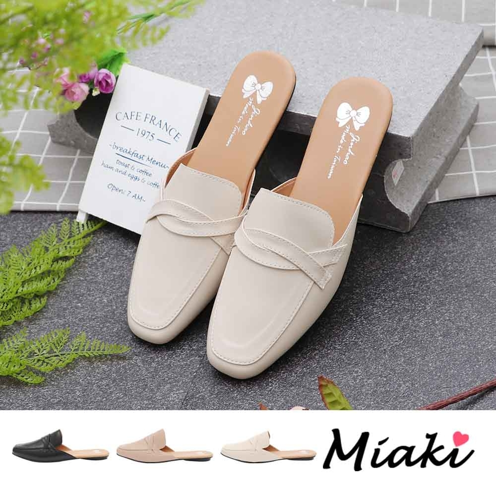 Miaki-穆勒鞋.極簡主義方頭平底包鞋 (米色系)