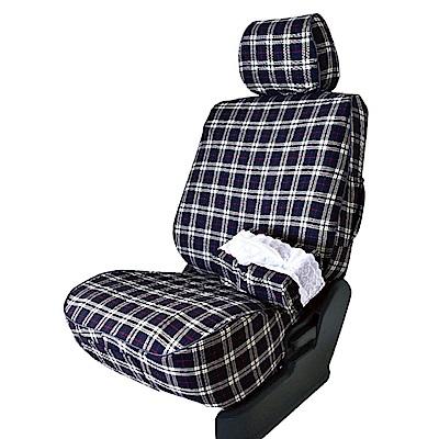 【葵花】量身訂做-汽車椅套-布料-格子A-休旅車-9人座款1-3排