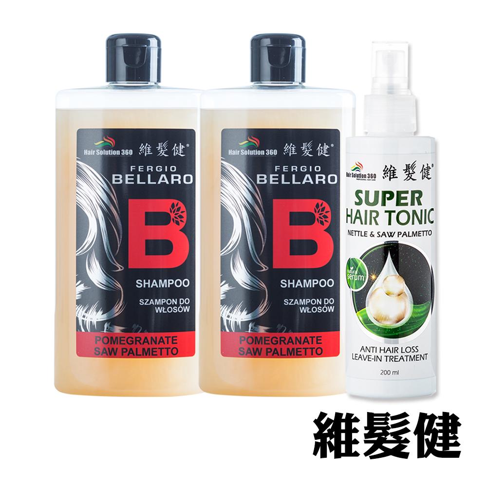 維髮健 鋸棕櫚強化配方養髮組 洗髮精*2+養髮液