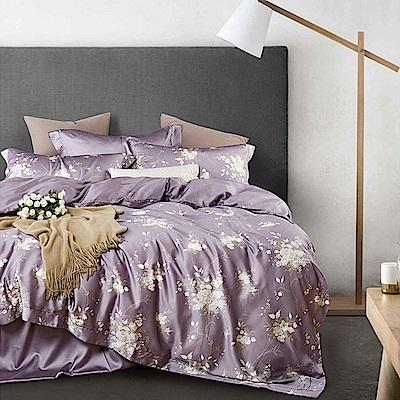 Lily Royal 60支頂級天絲 四件式兩用被床包組 雙人 幽香如夢紫
