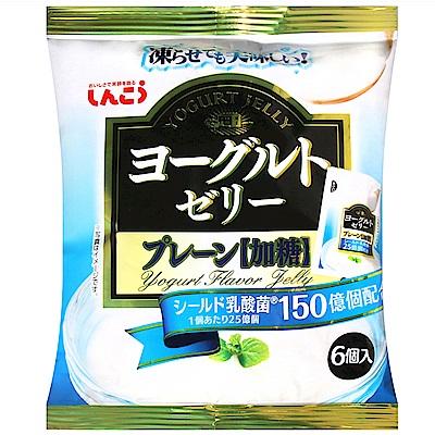 SHINKO 優格風味果凍(120g)