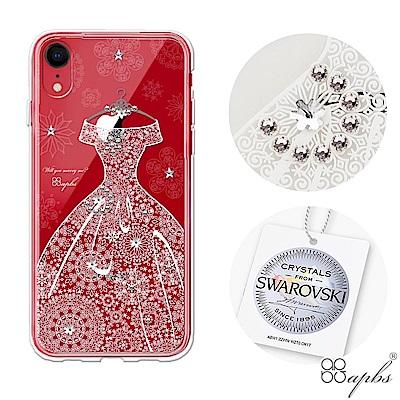apbs iPhone XR  6 . 1 吋施華彩鑽防震雙料手機殼-禮服奢華版