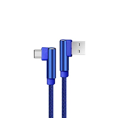 QLA LC120 鋁合金L型TYPE C充電傳輸線-藍