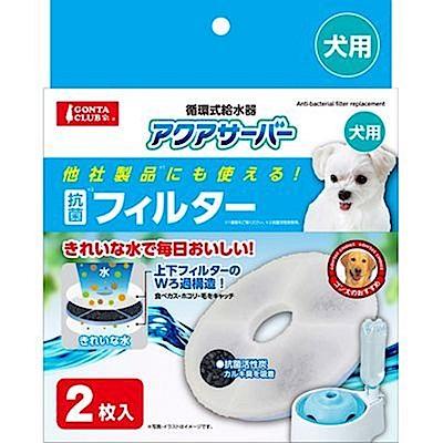 Marukan 犬用自動飲水器 抗菌濾棉《DP-930》