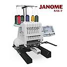 日本車樂美JANOME MB-7 職業用刺繡機